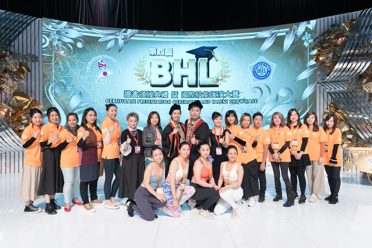 luster beauty international education and training academy iiistylecom bhl ibhgu certificate presentation ceremony and talent showcase 1