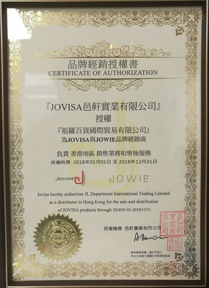 JOVISA CERTIFICATE OF AUTHORIZATION JOVISA JOWIE SALES AND DISTRIBUTION EYELASHE EXTENSIONS