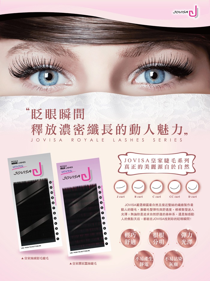 JOVISA REAL MINK Lashes