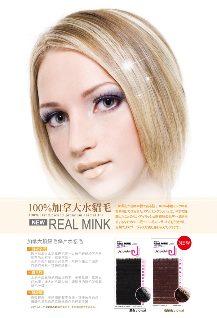 Taiwan JOVISA Real Mink Lashes