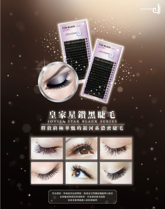 Taiwan JOVISA Star Black Lashes
