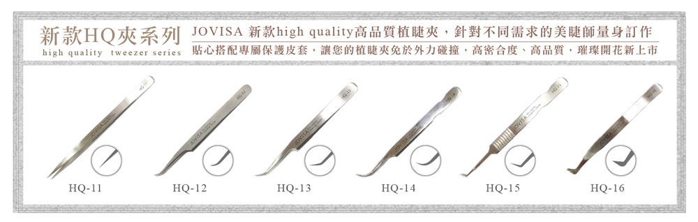 JOVISA High Quality Tweezer Series