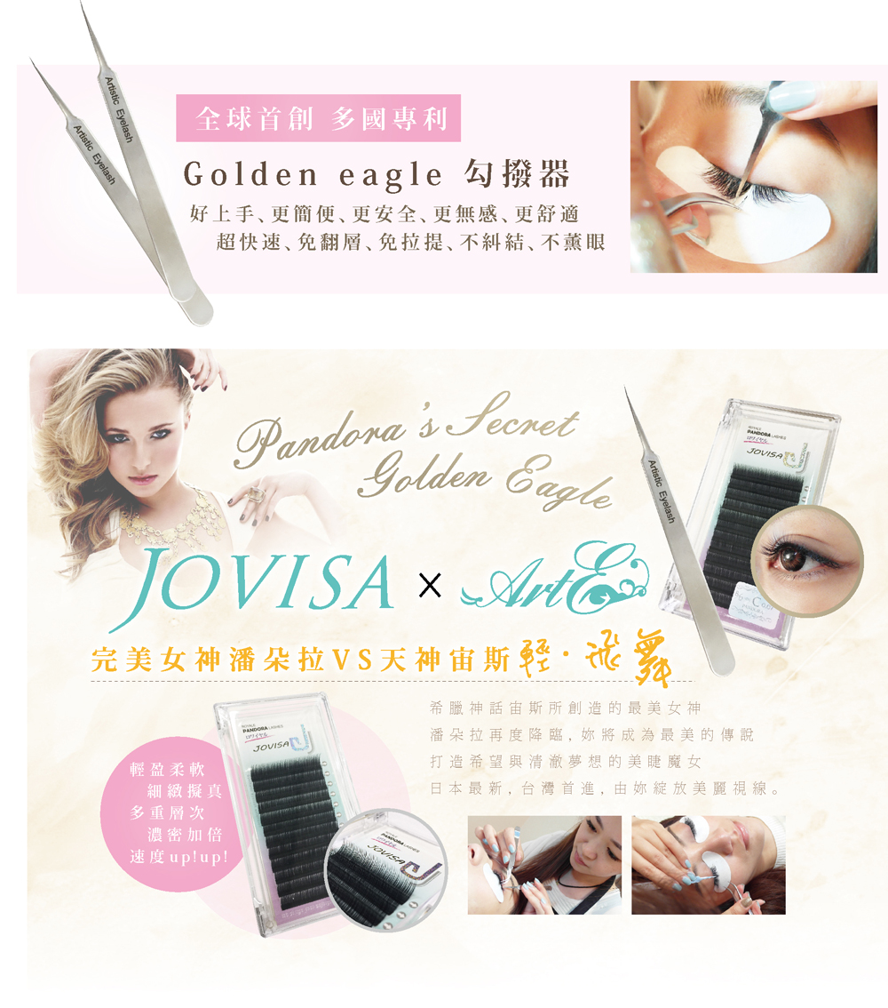 JOVISA Golden Eagle Tweezer