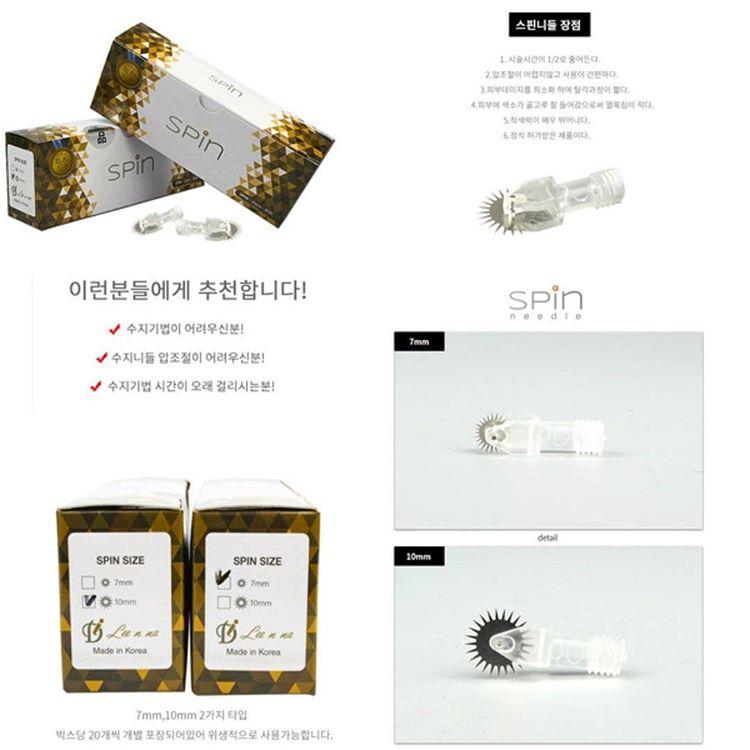 韓國 SPIN SPINNEEDLE 旋轉刀片 滾輪刀片 半永久快速打霧技術 證書課程