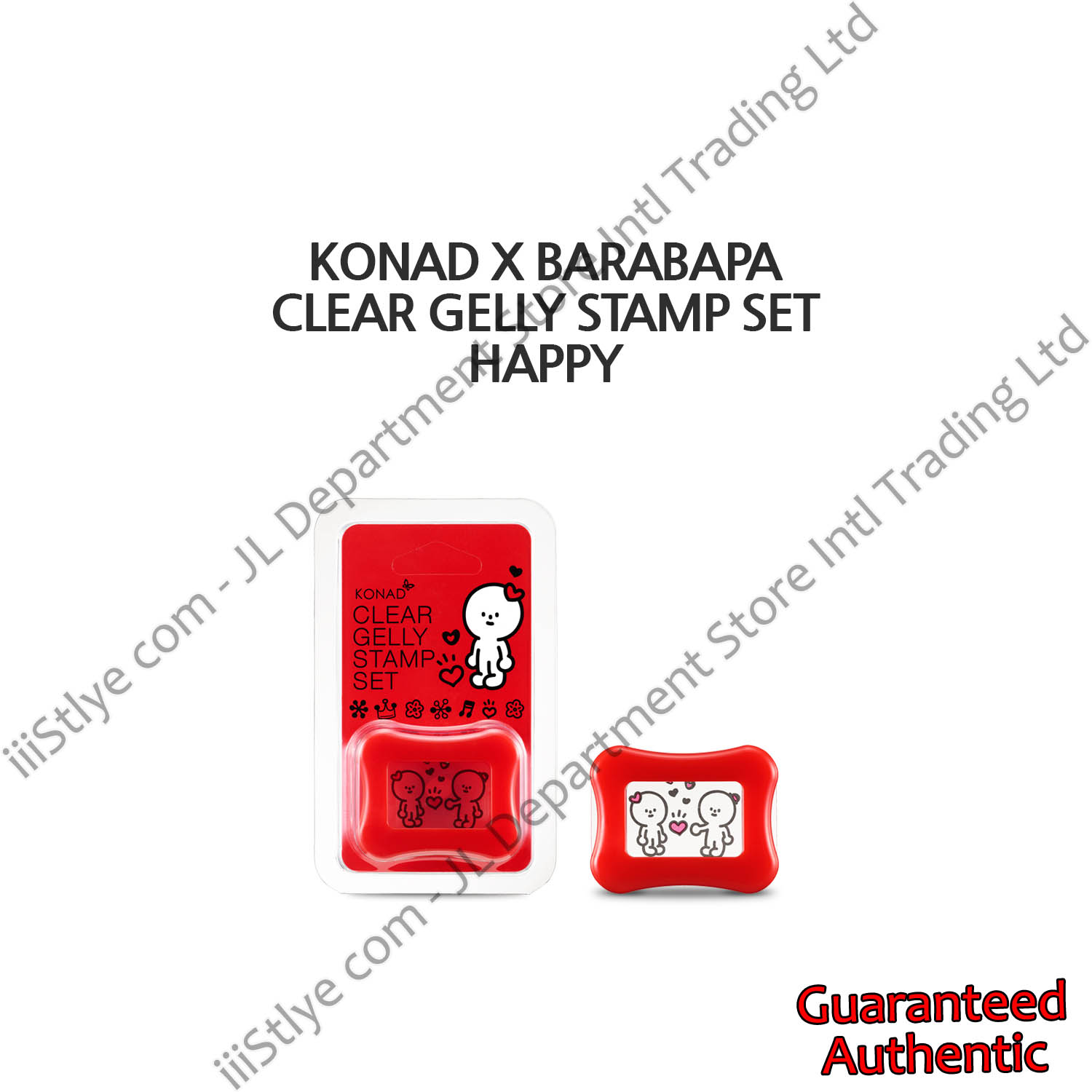 konadXbarabapa clear gelly stamp set happy