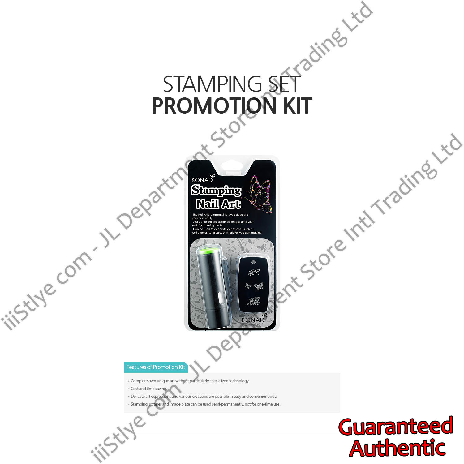 stamping set promotion kit