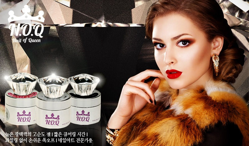 NOQ Nail Of Queen Crystal Gel 5g Banner