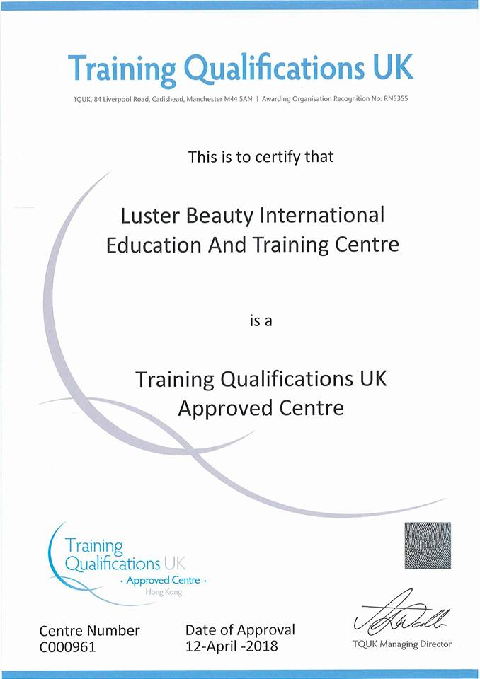 英國 TQUK TRAINING QUALIFICATIONS UNITED KINGDOM - APPROVE CENTRE 考核中心