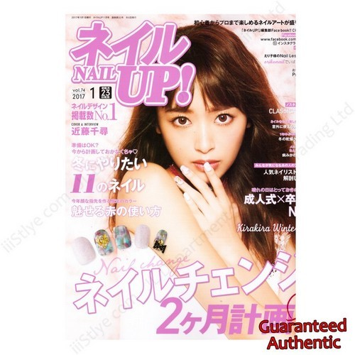 magazinez_E6z_8Bz_B7z_E8z_B2z_9D_resized.jpg